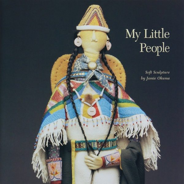 My Little People: Soft Sculpture by Jamie Okuma